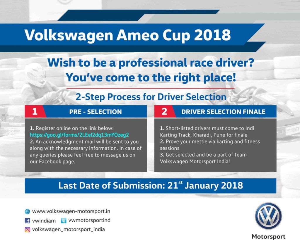Ameo Cup 2018 driver selection